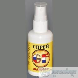Ароматизатор спрей GF ВАНИЛЬ 0.050л