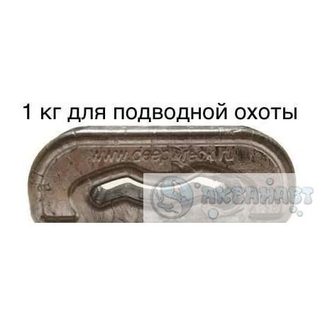 Груз DEEPWRECK Груз для подводной охоты (для резиновых и латексных ремней) 1 кг
