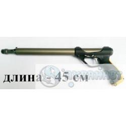 Ружье пневмовакуумное PELENGAS 45 Magnum Plus